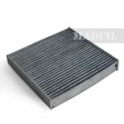 Фильтр салонный HONDA AC805C (08R79-SAA-000A)