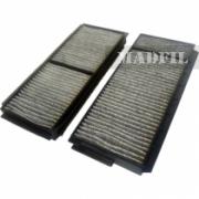 Фильтр салонный MAZDA AC405C/AC3502C (C235-61-J6X) угольный