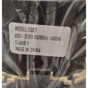 Турбина 1400 Вт (Высота - 142 мм, Диаметр вентилятора - 144,4 мм) YB 50 (средняя)